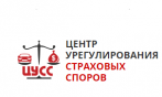 прав центр урегулирования страховых споров пермь отзывы все же